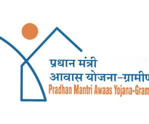 Pradhan Mantri Awas Yojna – Solution for Urban India's Housing crisis