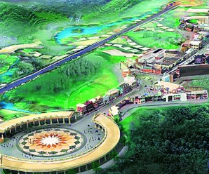 Proposed Film City to boost realty in NCR
